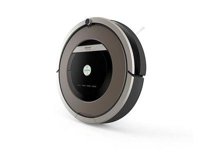 Roomba 871, hoy por 120 euros menos en Amazon