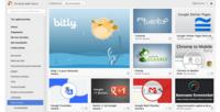 Los anuncios llegan a las extensiones de Chrome