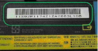 Lenovo retira más portátiles