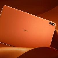 La Huawei MatePad Pro llega a España: precio y disponibilidad oficiales