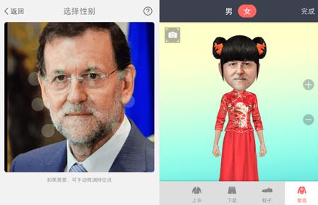 MyIdol, la aplicación que se ha vuelto viral en Occidente a pesar de estar en chino