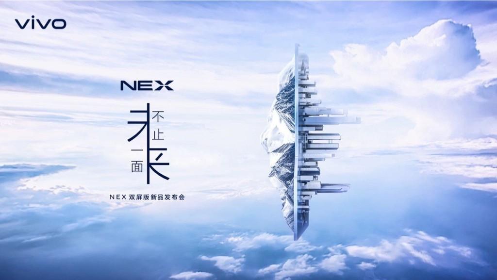 Vivo ratifica algunas caracterísicas del NEX 2, su esperado movil sin marcos y ahora con dos pantallas