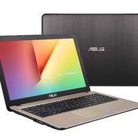 ASUS VivoBook K540LA-XX1453T, un portátil económico, que Amazon nos deja ahora por sólo 399 euros