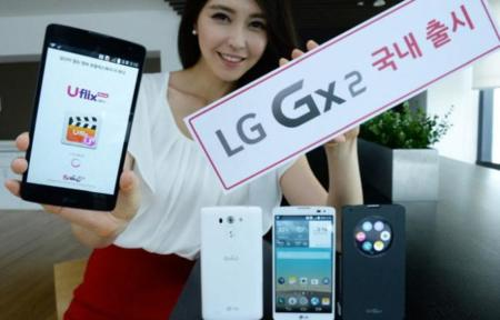 El LG Gx2 es la nueva variante del LG G3, mantiene la cámara con enfoque láser