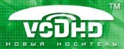 VCDHD, otro formato de disco de Rusia y Ucrania