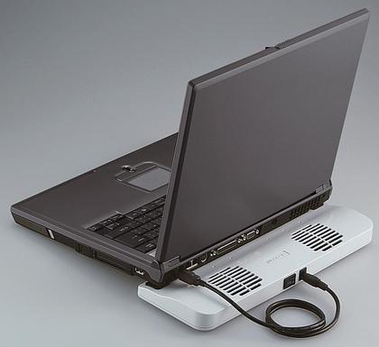 Refrigera tu portátil este verano