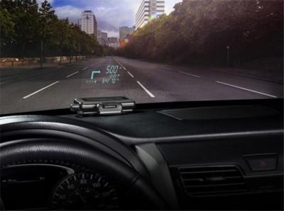 Garmin proyecta un HUD en el parabrisas de tu coche