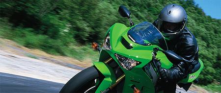 Kawasaki ZX-6R 2004
