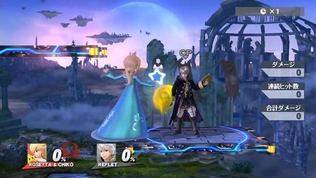 Descubren varias animaciones ocultas en Super Smash Bros. para Wii U y 3DS