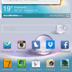 Foto 1 de 26 de la galería lg-optimus-g-pro-capturas-de-pantalla en Xataka Android