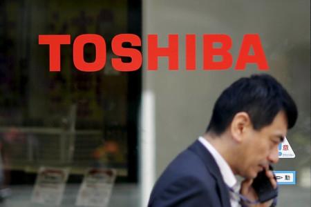 Toshiba, Fujitsu y Vaio podrían fusionar su negocio de ordenadores, según Reuters