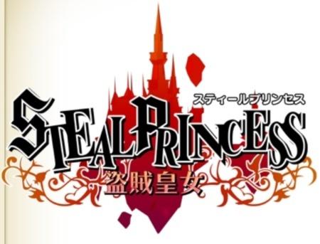 'Steal Princess' en imágenes