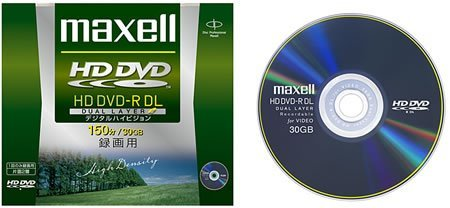 HD-DVD-R pronto a la venta