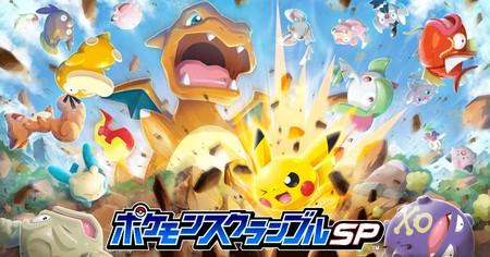 Pokéland cambia su nombre por el de Pokémon Rumble Rush y por fin llegará a iOS y Android próximamente