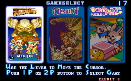 Three Wonders (Capcom)