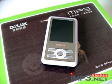 Delux DLA-660, reproductor multimedia con Dual Core