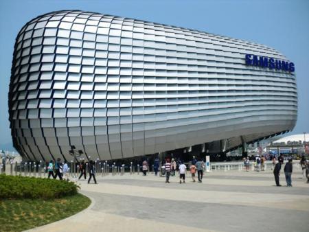 Samsung sigue ganando dinero pero menos que años anteriores
