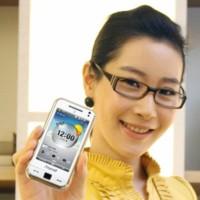 Samsung T*Omnia, mejorando la resolución