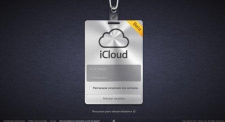Precios de iCloud, la nube de Apple entra en nuestra cartera