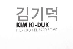 Kim ki-Duk pack