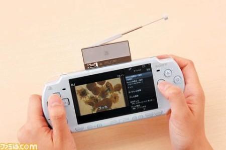 Sintonizador de TV para la PSP