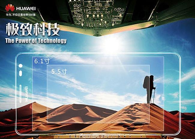 Huawei publicidad