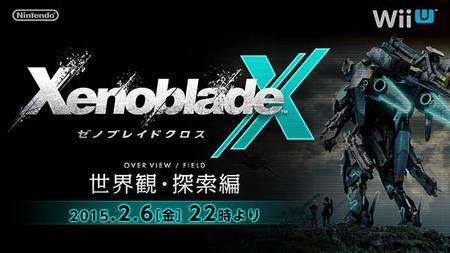 Habrá un streaming de Xenoblade Chronicles X esta semana