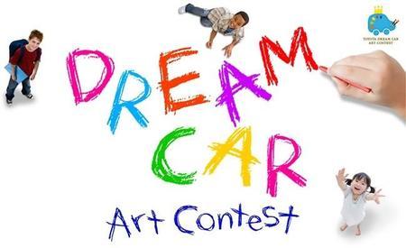 Nueva edición de Toyota Dream Car, el concurso que premia la imaginación de tu hijo