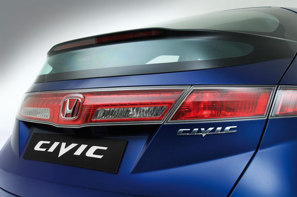 Foto de Honda Civic 2009 (7/10)