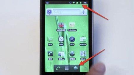Un poco de Gingerbread en un tutorial en vídeo de Google Voice Search