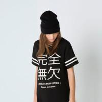 Bershka Vestido Camiseta