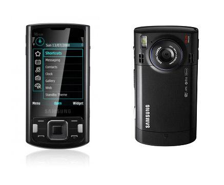 Llega a Europa el Samsung i8510 Innov8