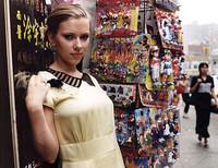 Scarlett Johansson, ahora niñera