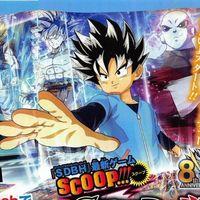 Super Dragon Ball Heroes, el juego de cartas de Goku que arrasa en Japón, será adaptado a Nintendo Switch