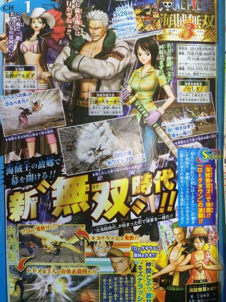 Dos Capitanas Se Unen A One Piece Pirate Warriors 3 00