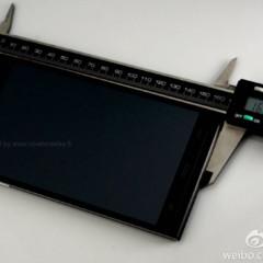 Foto 2 de 7 de la galería ascend-p6s en Xataka Android