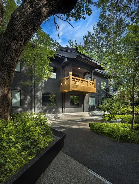Vue Hotel Houhai Beijing 5