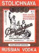 ¿Este vodka es Ruso o no?