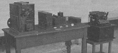 Aritmometro Electromecanico