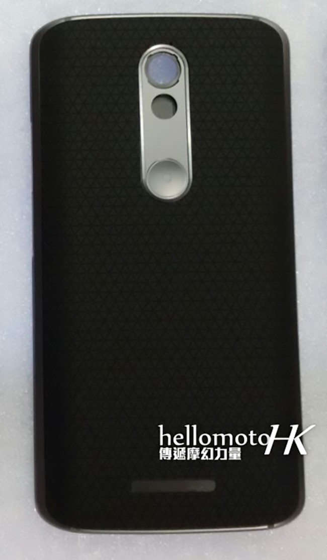 Coque Motorola® Moto X 2015