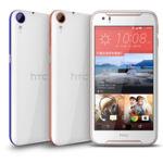 """Adiós a los """"salpicones"""" y hola a los 3 GB de RAM: así es el HTC Desire 830"""