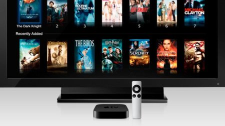 El One More Thing de mañana podría llamarse AppleTV