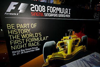 El GP de Singapur modifica sus horarios