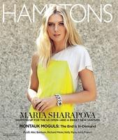 """María """"Sugarpova"""": tenis, portada y chuches"""