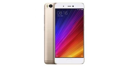 Código de descuento: Xiaomi Mi5s Gold por 248 euros y envío gratis