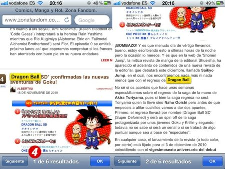 iPhone iOS 4.2 Safari Búsqueda Search